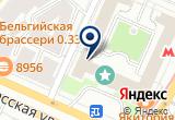 «Аэролинк» на Яндекс карте