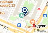 «Трансстрой корпорация ОАО» на Яндекс карте Москвы