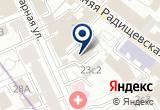 «Лангуст, гостиничный комплекс» на Яндекс карте Москвы
