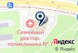 «Стройзабор, ООО» на Яндекс карте