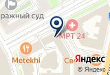 «Специализированный регистратор, Московский фондовый центр» на Яндекс карте Москвы