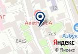 «Якорь, ОАО, страховое общество» на Яндекс карте Москвы