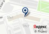 «Московский Деловой Бизнес Клуб» на Яндекс карте Москвы