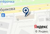 «Экопромсертифика, научно-производственный центр» на Яндекс карте Москвы