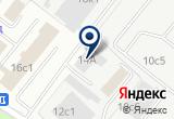 «ПАРААВИС» на Яндекс карте