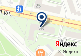 «Юнитран фонд содействия развитию струнного транспорта» на Яндекс карте Москвы