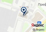 «ТЭЦ-9, ПАО Мосэнерго» на Яндекс карте Москвы