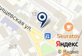 «Юрэкс, юридическая компания» на Яндекс карте Москвы
