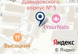 «Мой дом, КПК» на Яндекс карте Москвы