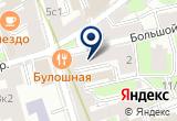 «Яковлев и партнеры, группа компаний» на Яндекс карте Москвы