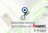 «Файн Авто, технический центр» на Яндекс карте Москвы