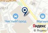 «Зоофантазия, зооателье» на Яндекс карте Москвы