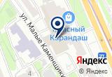 «Вест Компани Групп, ООО» на Яндекс карте Москвы