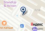 «НикаТрейд, ООО» на Яндекс карте Москвы