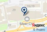 «ClubRentCar.com, сервис бронирования авиабилетов, гостиниц, аренды автомобилей» на Яндекс карте Москвы