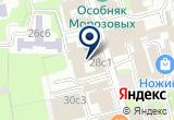 «СертПромЭкспертиза, ООО» на Яндекс карте Москвы