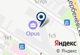 «ЮрПрофиКонсалт, компания» на Яндекс карте Москвы