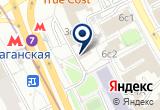 «Эра, бюро переводов» на Яндекс карте Москвы