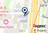 «Экип, ЗАО, финансовая компания» на Яндекс карте Москвы