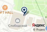 «Антика, ООО» на Яндекс карте