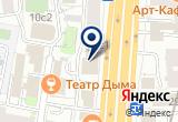 «МИР АЭРОФЛОТА» на Яндекс карте