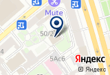 «Printbot» на Яндекс карте