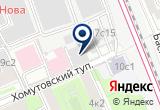 «Автохозяйство ФХУ Мэрии Москвы, ГУП, многопрофильная компания» на Яндекс карте Москвы