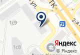 «ЗАХАРКОВО ВОДНАЯ БАЗА ГОСУДАРСТВЕННОЙ ИНСПЕКЦИИ ПО МАЛОМЕРНЫМ СУДАМ (ГИМС)» на Яндекс карте