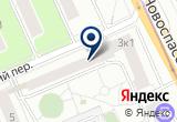 «ТвоеКино, компания» на Яндекс карте Москвы