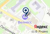 «ИНКОНТ» на Яндекс карте