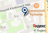 «Эхо, вокальный ансамбль» на Яндекс карте Москвы