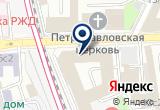 «Vps bowling jsc» на Яндекс карте Москвы