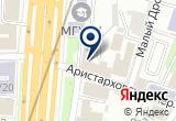 «Гриль бар Double Bourbon, ООО» на Яндекс карте