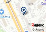 «СЭФИНТЕР КИНОВИДЕОФИРМА» на Яндекс карте