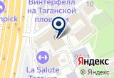 «ПОЛИТЕКС, ООО» на Яндекс карте Москвы