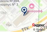 «Эккаунтинг Про, ООО» на Яндекс карте Москвы