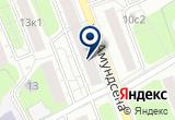 «РОСКОШ» на Яндекс карте