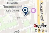 «ДАЛИ И К.» на Яндекс карте