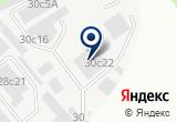 «Центр авторазбора VAG» на Яндекс карте Москвы