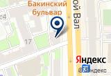 «Кинотеатр Звезда» на Yandex карте