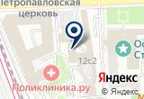 «Туроператор Бравый Турист, ООО» на Яндекс карте