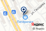 «ЗООТОВАРЫ САЛОН» на Яндекс карте