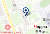 «СТРОЙМОНТАЖСЕРВИС-Р» на Яндекс карте