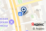 «Профессиональные решения, ООО» на Яндекс карте Москвы