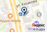 «Салон эротического массажа, ООО» на Яндекс карте