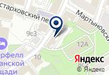 «Цб-растро инвестиционная компания, ЗАО» на Яндекс карте Москвы