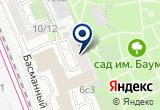 «Экотон пкф, ЗАО» на Яндекс карте Москвы
