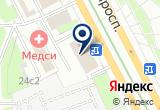 «Скорая кредитная помощь, ООО, микрофинансовая компания» на Яндекс карте Москвы