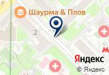 «Пятый уровень, компания по организации квестов» на Яндекс карте Москвы