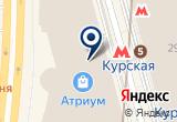 «Миллион игровой клуб, ООО» на Яндекс карте Москвы
